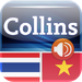 Audio Collins Mini Gem Thai-Vietnamese & Vietnamese-Thai Dictionary